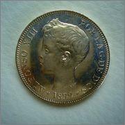 Duro Tupé 1899*18-99 SG V Image