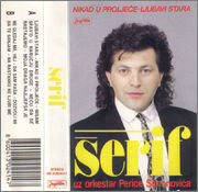 Serif Konjevic - Diskografija 1990_ka_pz