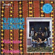 Slobodan Bozinovic -Diskografija R_3247515_1322242386_jpeg