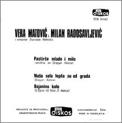 Milance Radosavljevic - Diskografija R_25885103