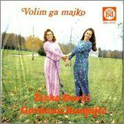 Gordana Runjajic - Diskografija 1972_a
