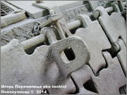"Немецкий тяжелый танк PzKpfw V Ausf.А  ""Panther"", Sd.Kfz 171,  Musee des Blindes, Saumur, France Panther_A_Saumur_104"