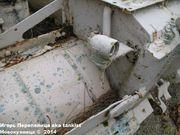 "Советский основной боевой танк Т-55 ""Enigma"",  501e Regiment de Chars de Combat, Mourmelon-le-Grand, France T_55_Enigma_Mourmelon_039"