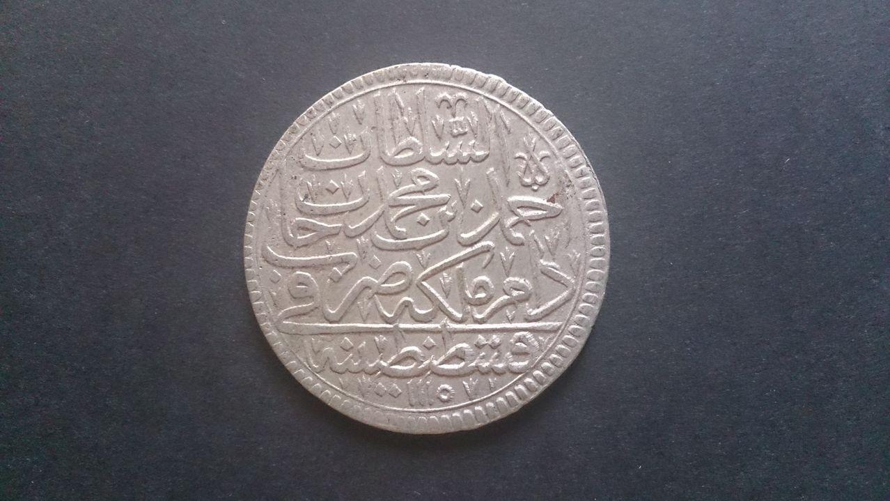 ayuda moneda país musulman? DSC_3343