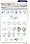 Monedas  Panchi (COINS KASHMIR) Image
