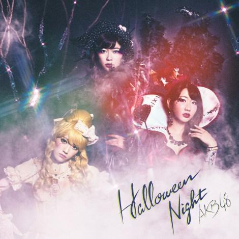 "AKB48 >> Single ""#Sukinanda"" - Página 8 Halloween4"