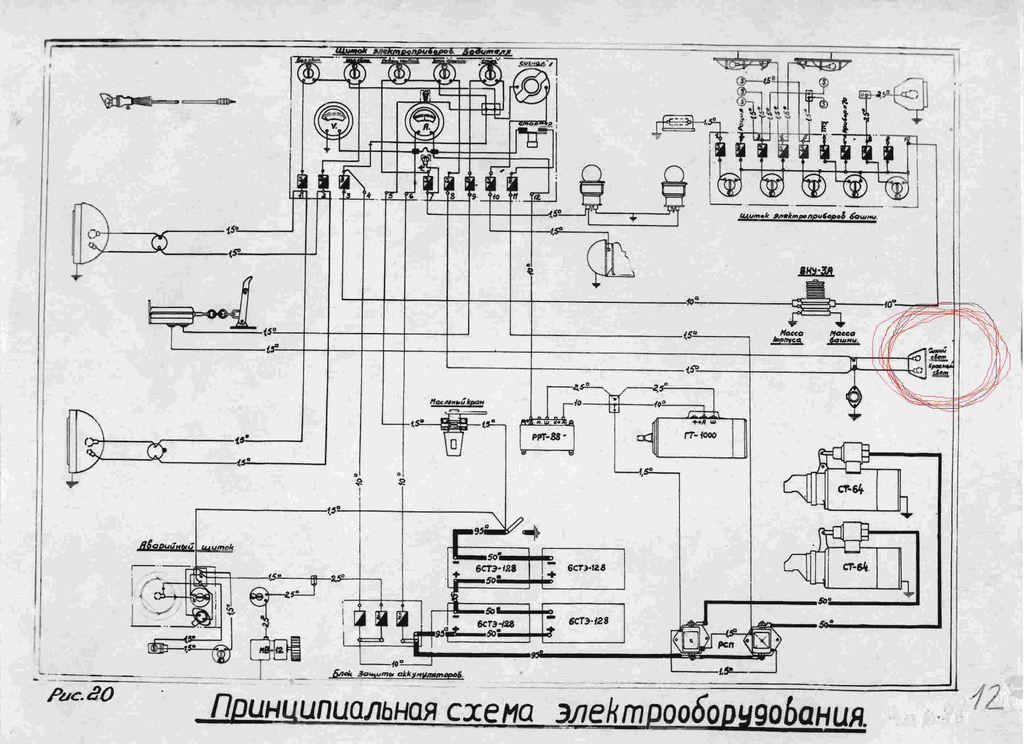 КВ-2 выпуска мая - июня 1941 года. 1/35 ГОТОВО Image