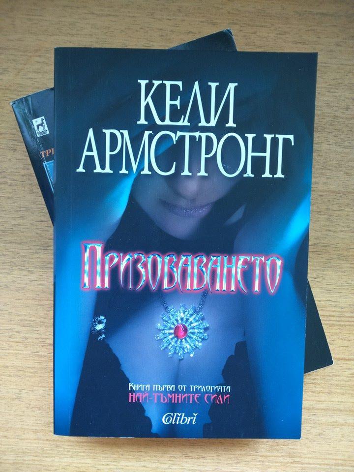 Продавам / разменям книги 11063788_10204168840092503_6608952095342945973_n