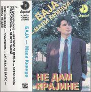 Baja Mali Knindza - Diskografija Baja_91p