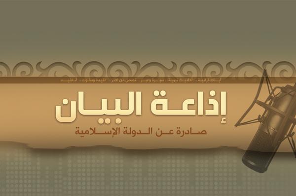 انها الفتوحات العمرية ورب محمد صلى الله عليه وسلم - صفحة 14 CEe_W5_IKUUAAMvr7