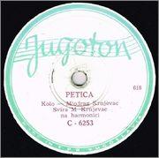 Miodrag Todorovic Krnjevac -Diskografija R_6458496_1419761669_4820_jpeg