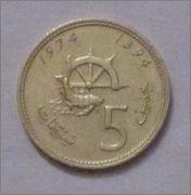 5 Sentimu. Marruecos. 1974 IMG_0838