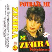 Zehra Bajraktarevic- Diskografija Zehra_Bajraktarevic_1991_kp