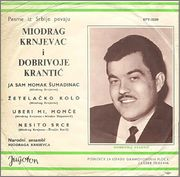 Miodrag Todorovic Krnjevac -Diskografija R_4190035_1358067967_8155_jpeg