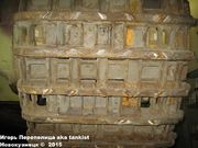 "Немецкий тяжелый танк PzKpfw VI Ausf.B ""Koenigtiger"", Sd.Kfz 182,  Deutsche Panzermuseum, Munster, Deutschland Koenigtiger_Munster_071"