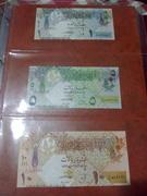 50 rupias. Maldivas IMG_20160819_235027