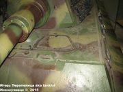 "Немецкий тяжелый танк PzKpfw VI Ausf.B ""Koenigtiger"", Sd.Kfz 182,  Deutsche Panzermuseum, Munster, Deutschland Koenigtiger_Munster_042"