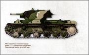 КВ-1 Ленинградский фронт 1942г 2nvjd