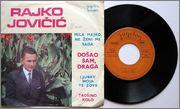 Dragoslav Zivanovic Trosa -Diskografija Prednja