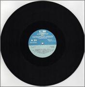 Nervozni postar - Diskografija Rule_1988_lp_A_Diskos_LPD_20001359