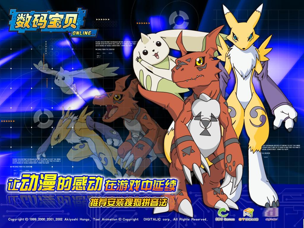 Como Jugar Digimon Rpg ? 3485745dt