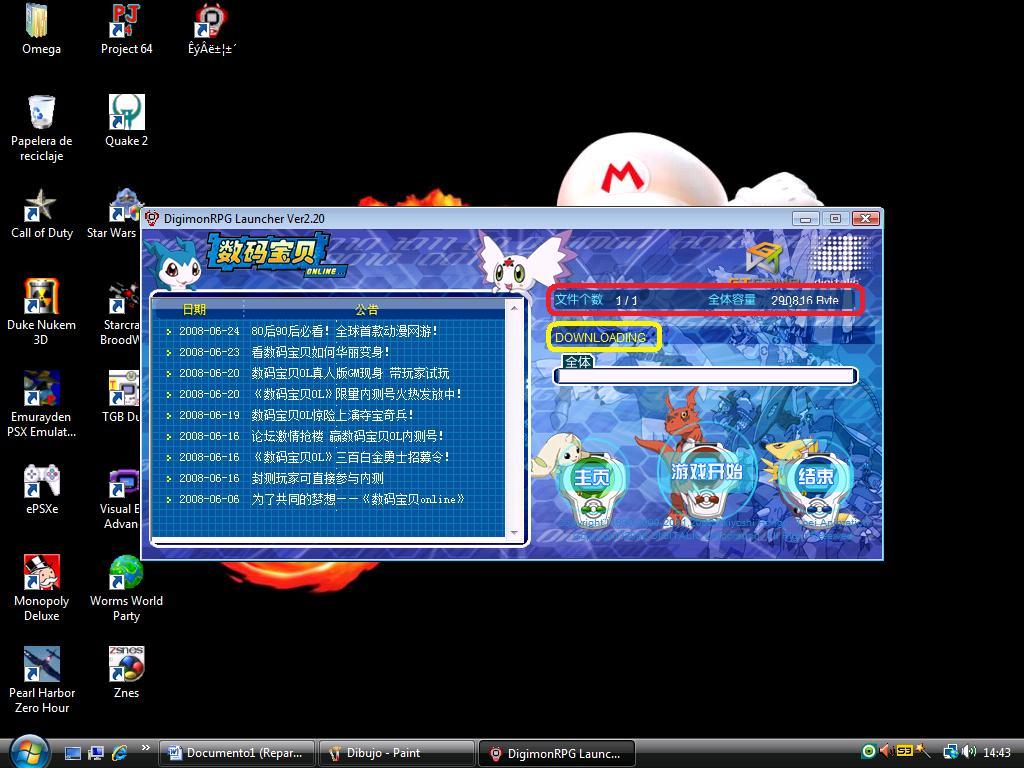 Como Jugar Digimon Rpg ? 3485798actualizacin-1