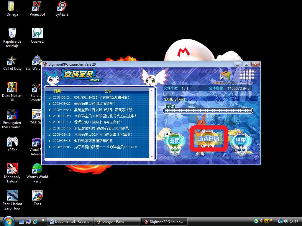 Como Jugar Digimon Rpg ? 3485801actualizacin-2