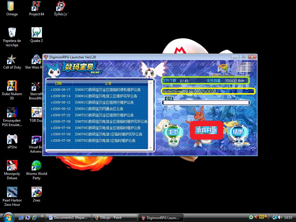 Como Jugar Digimon Rpg ? 3485814actualizacin-5