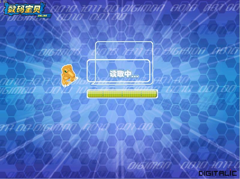 Como Jugar Digimon Rpg ? 3485820personajes-1