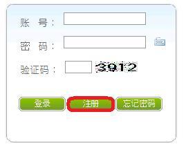 Como Jugar Digimon Rpg ? 34858310-1-acceder