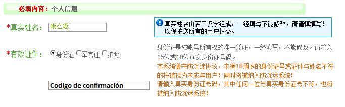Como Jugar Digimon Rpg ? 34858440-1cuenta-5