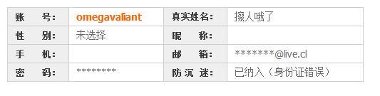 Como Jugar Digimon Rpg ? 34858560-1cuenta-9