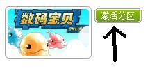 Como Jugar Digimon Rpg ? 34860330-1inscripcion-1