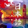 Mulan,résumé 2weco7p_th