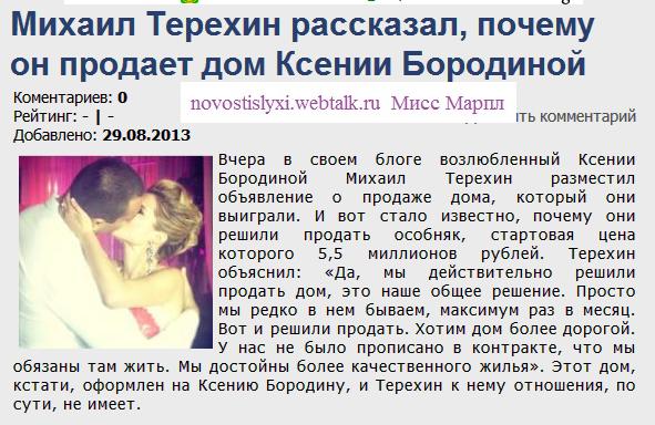 Ксюша Бородина-Омарова - Страница 3 18MAD
