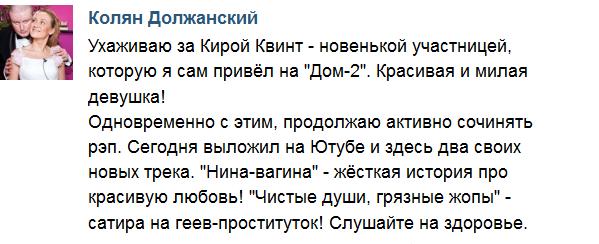 Николай Должанский. - Страница 3 3gycj
