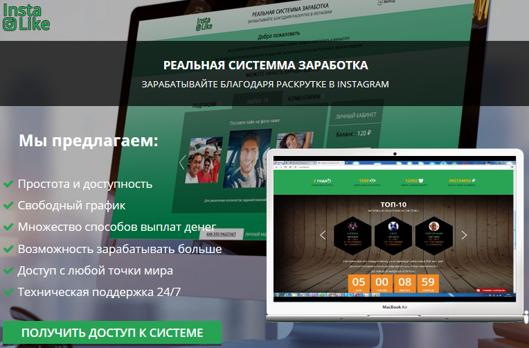 ipay-starts сбор средств с благотворительных фондов 4FQxa