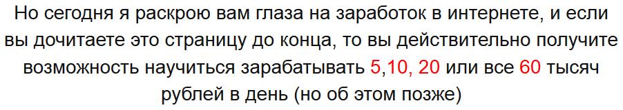 Павел Шпорт  ДЕНЕЖНЫЕ ПИСЬМА  4V30d