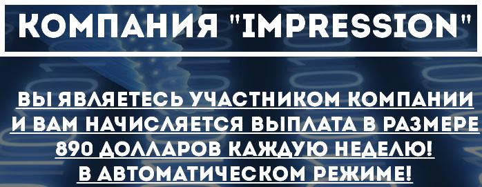 Видеокурс БОГАТЫЙ ПАПА 1.0 Алексей Седых от 1500 $ в месяц. 4qkfb