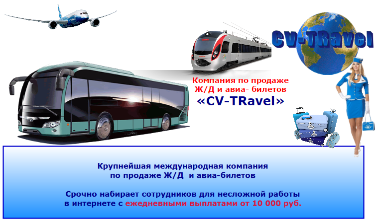 paynes.ru - фотохостинг с оплатой за загрузку картинок от 150 рублей 9oxUF
