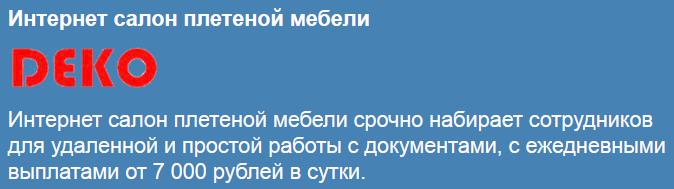 """Рабочая торговая система """"Рыбалка"""" - 1000000 рублей за 2 недели AYl45"""
