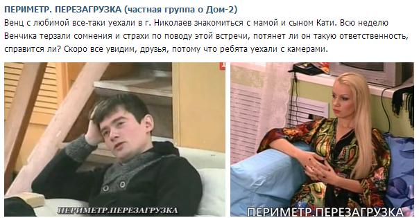 Венцеслав Венгржановский. - Страница 5 CMnhp