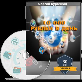 Блог Дмитрия Пархомова Как заработать от 1500 рублей на TRADEIN Dd5oj