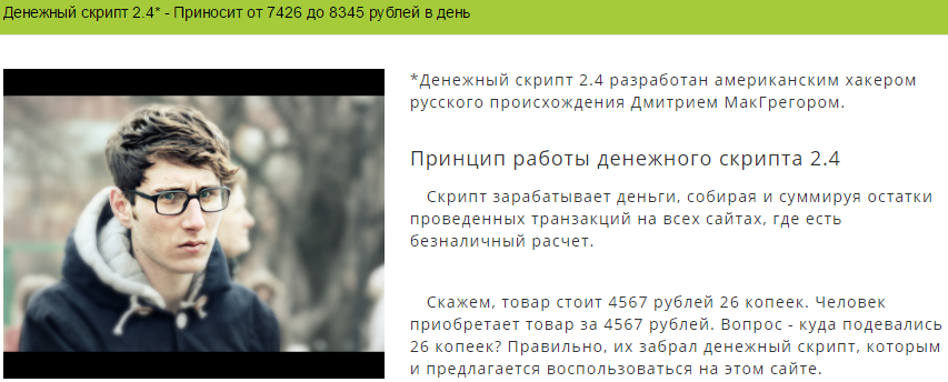 Бизнес Квест - Пошаговая система заработка от 5,000 рублей в день E9Mjt
