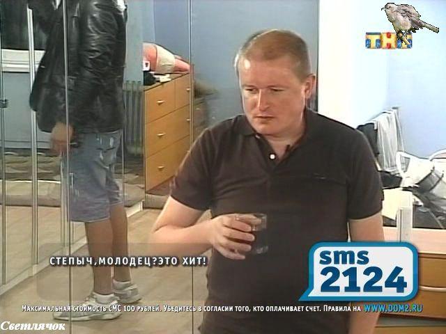 Николай Должанский. - Страница 3 FctXR