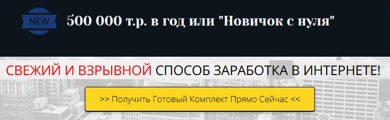 pechatnoeizdanie.ru отзывы ПечатныйДом H7xMT