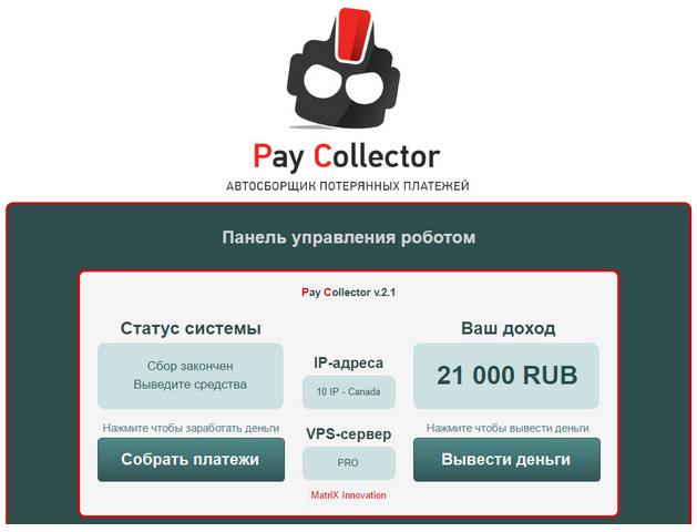 Honestunion Trade индикатор позволяет зарабатывать 1 млн рублей в день L9WHq