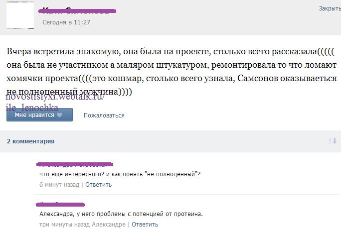 Алексей Самсонов - Страница 5 RKUcB