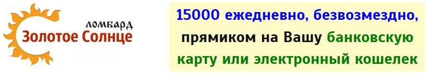 Строительная фирма РойтСтрой - 20000 рублей прямо сейчас TMjAc