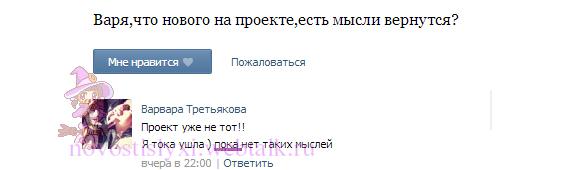 Кристина Лясковец. Txwuc